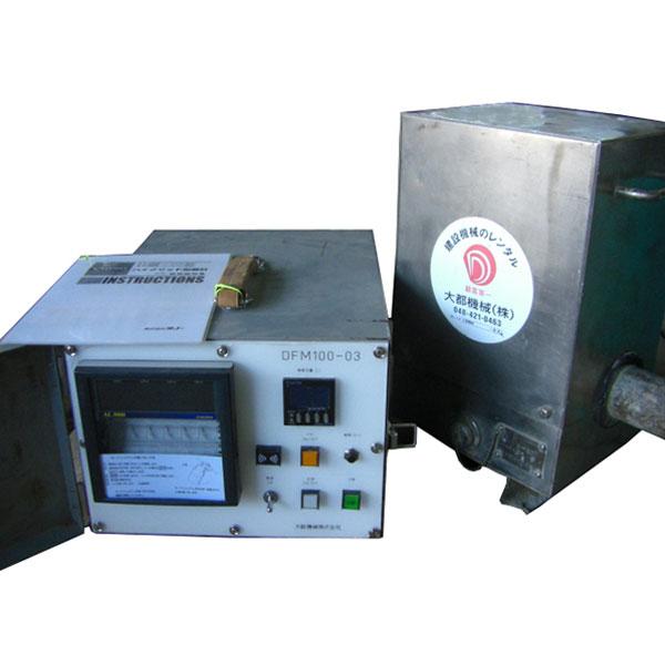 施工管理装置 DFM100(B/C)